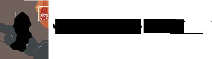 天津市武清区丰卓工贸中心logo